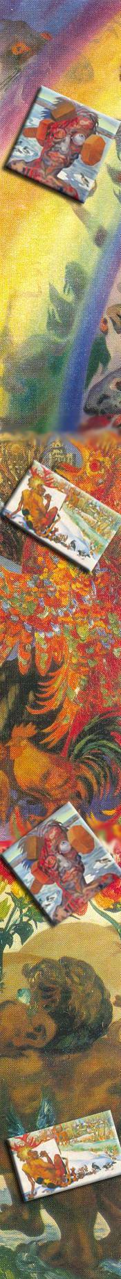 Фрагменты картин Пурыгина